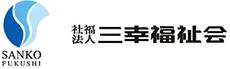 癒しの里 西小松川